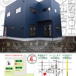 150701FDN_hamayaki_B6_Bo